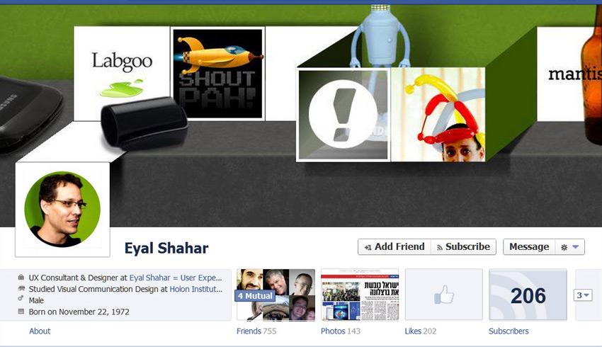 Eyal Shahar