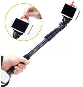 iPhone monopod